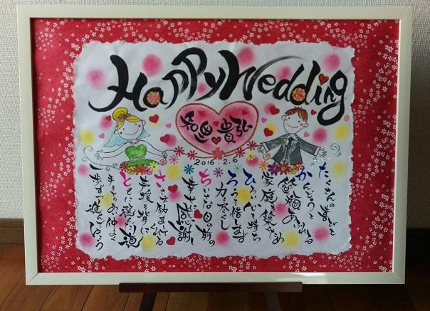 s_s_s_WEDDING1.jpg